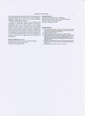 #011 論文『偽造メディカル機器への注意』について