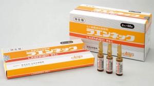 #0200  【使用再開のお知らせ】ラエンネック注射薬 使用再開します。